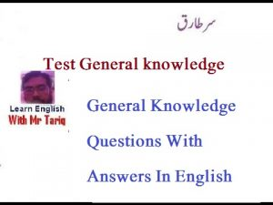 General-knowledge-questions-with-answers-in-English-300x225 Test your general knowledge - Learn Education and Knowledge free