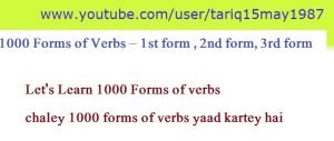 Learn English 1000 verbs